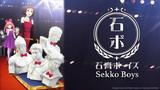 Sekko Boys