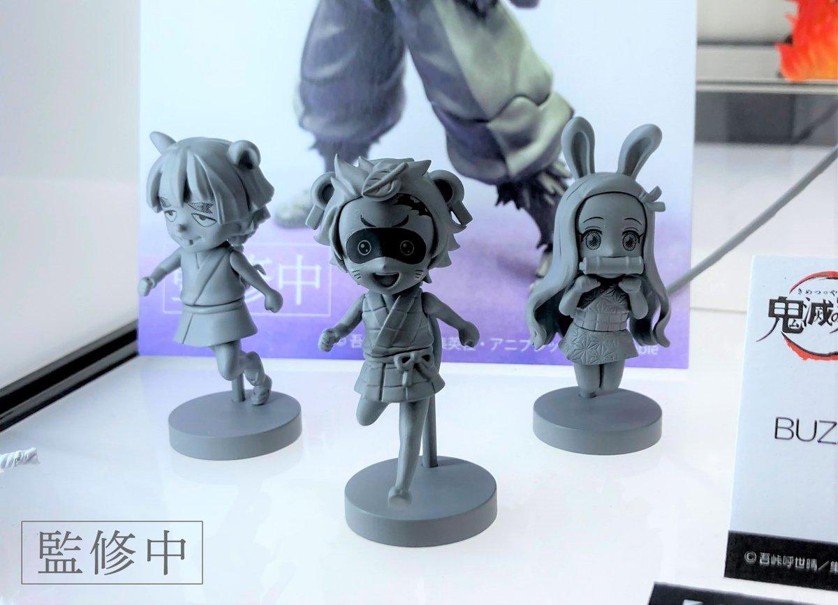 Nuevas figuras de Demon Slayer