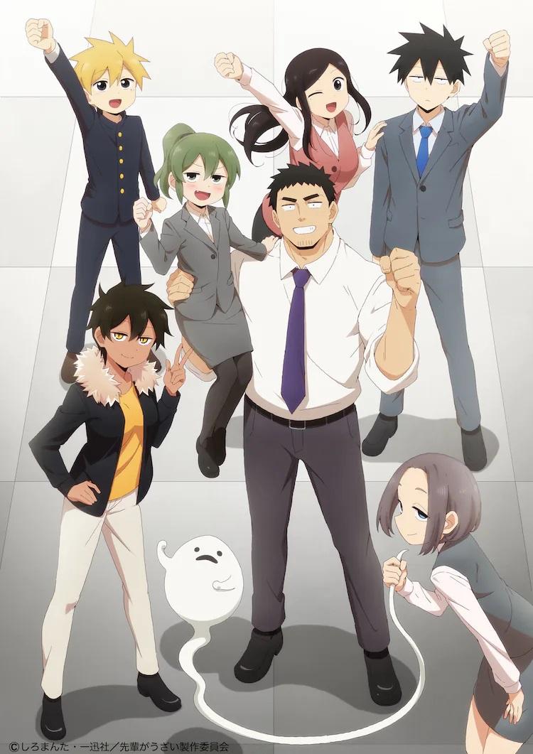 Una nueva imagen clave para el próximo anime My Senpai is Annoying TV, con el elenco principal posando para la cámara con los puños levantados.  Harumi ha levantado a Futaba en el aire y ella está apoyada en su hombro como si estuviera sentada en una silla de oficina.