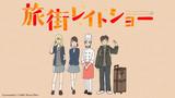 Tabimachi Lateshow