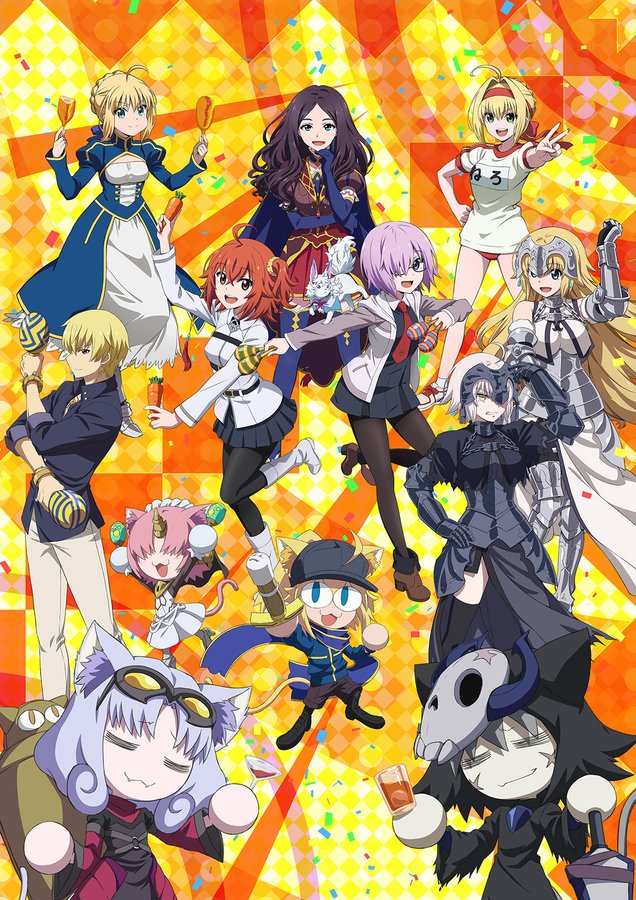Fate / Grand Carnival Key Visual