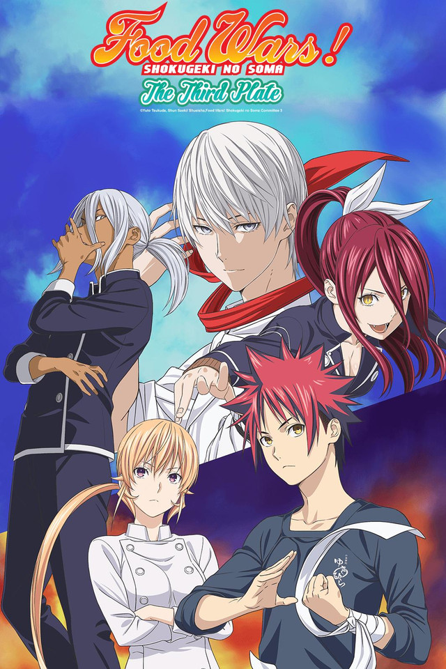 Food Wars! Shokugeki no Soma - Watch on Crunchyroll
