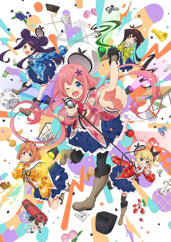 A new key visual for the upcoming Dropout Idol Fruit Tart TV anime, featuring the main cast of characters in their idol singer outfits surrounding by a chaotic burst of colors, fruits, media equipment, and everyday household items.