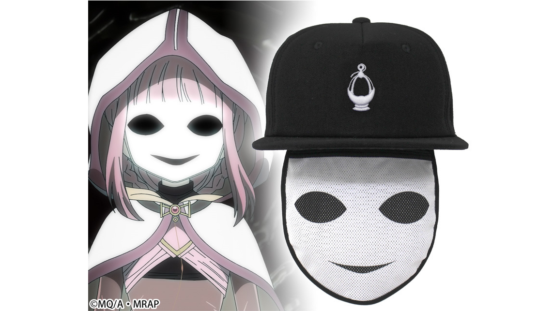 Magia Record Doppel Mask Cap