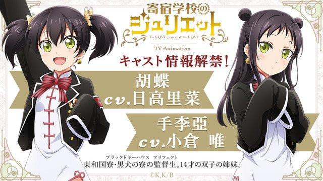 Crunchyroll Forum Greenlit Anime Tbas Shows Page 61