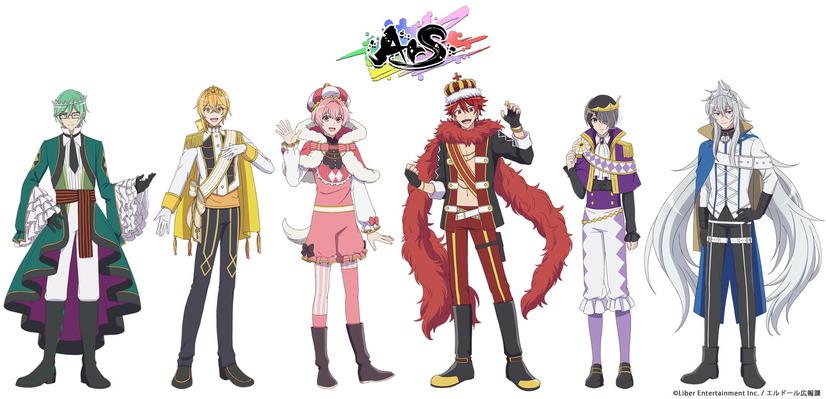 Imagen de configuración de caracteres ArS