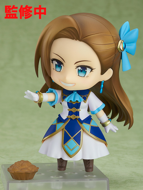 """A promotional image of the Nendoroid Catarina Claes toy from Good Smile Company, emphasizing the """"Earth Bump"""" ability of the heroine of My Next Life as a Villainess: All Routes Lead to Doom!."""