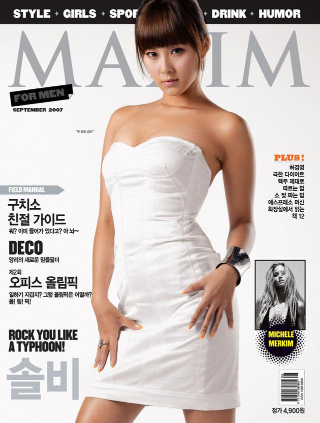Crunchyroll - Forum - Latest Asian News/Buzz - Page 395