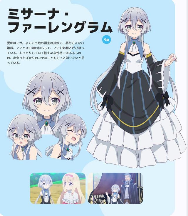 Un personaje de Misana Farrengram, una joven de un hogar noble del próximo anime de televisión Kuma Kuma Kuma Bear.