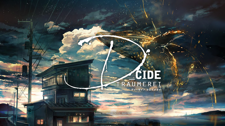 Una imagen clave para el próximo anime de televisión D_CIDE TRAUMEREI THE ANIMATION, que presenta una escena bucólica de una cabaña de pesca flanqueada por líneas eléctricas en un lado y una forma espectral similar a una ballena en el otro.