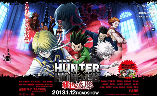 FILME – HUNTER X HUNTER: PHANTOM ROUGE