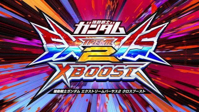 Gundam Extreme VS.  2 XBOOST