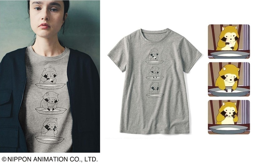Camiseta Rascal the Raccoon