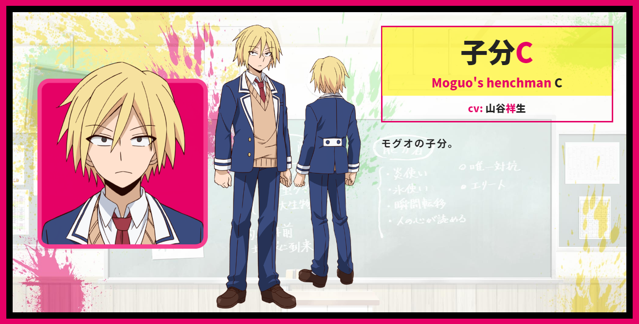 A character setting of Moguo's henchman C from the upcoming Talentless Nana TV anime.