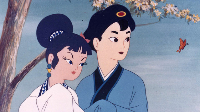 A promotional still from the 1958 film, The White Snake Enchantress, commonly believed to be the first feature length anime theatrical film.
