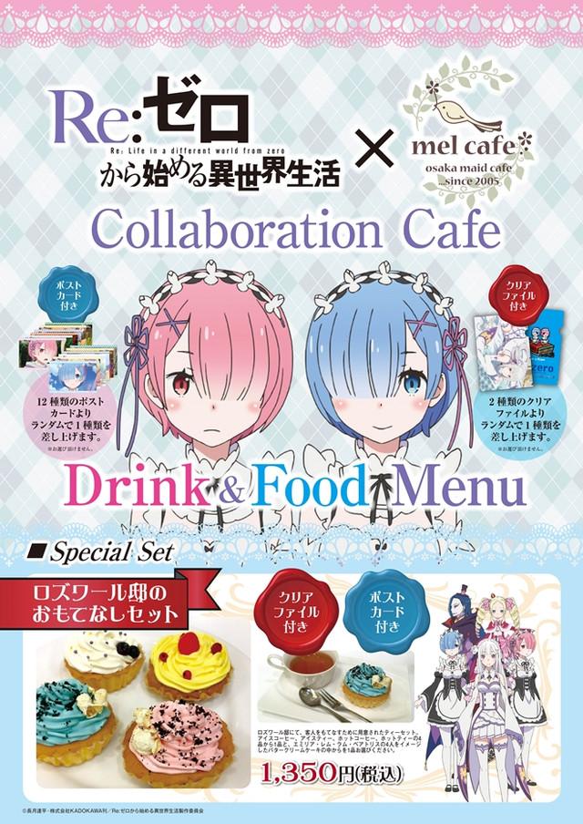 3830126f6cc61689101100abc24a81771476515427 full Re:ZERO  Starting Life in Another World Maid Cafe chính thức được khai trương ở Osaka