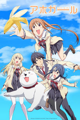 AHO-GIRL