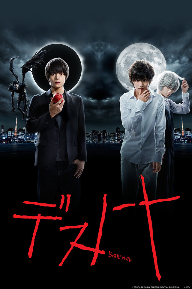 Death Note Drama  Watch On Crunchyroll