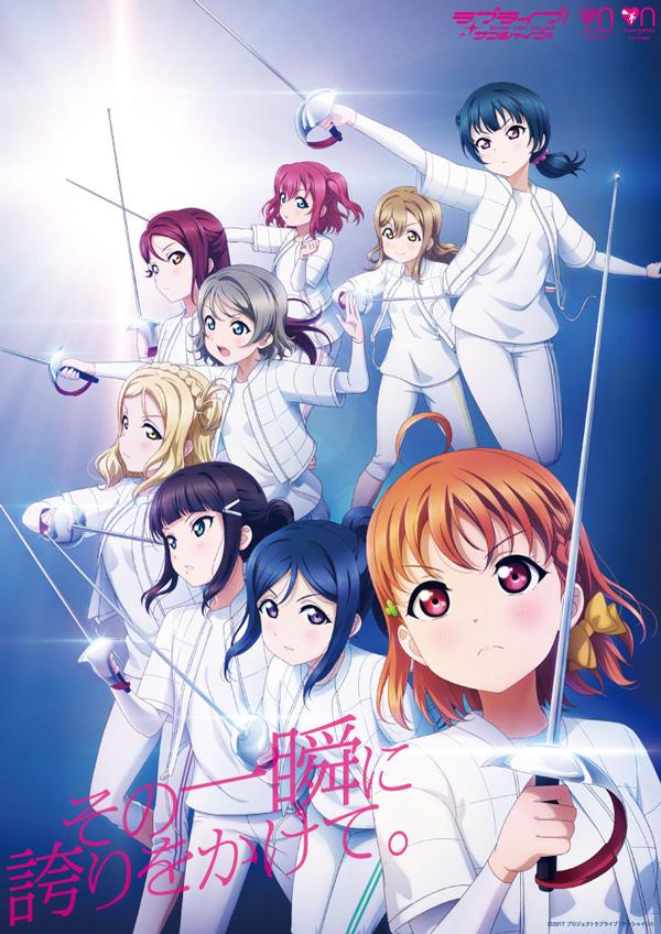 Love Live fencing promotion