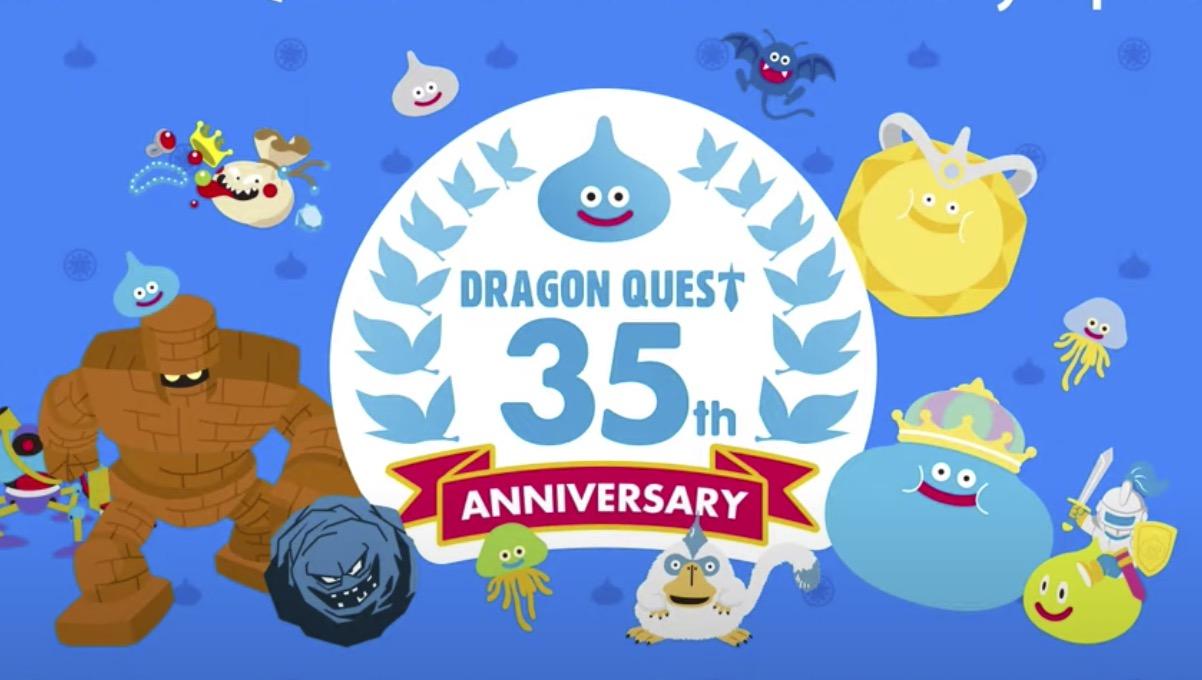 Dragon Quest 35th Anniversary news