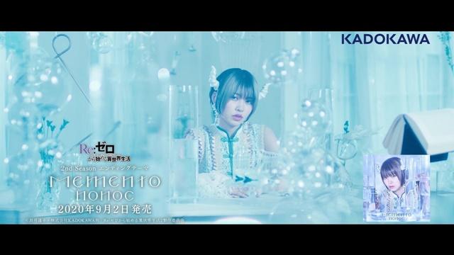 "nonoc Delivers Lyrical Singing Voice in Re:ZERO Season 2 ED Song ""Memento"" MV"