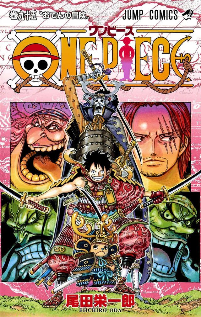 One Piece volume 95