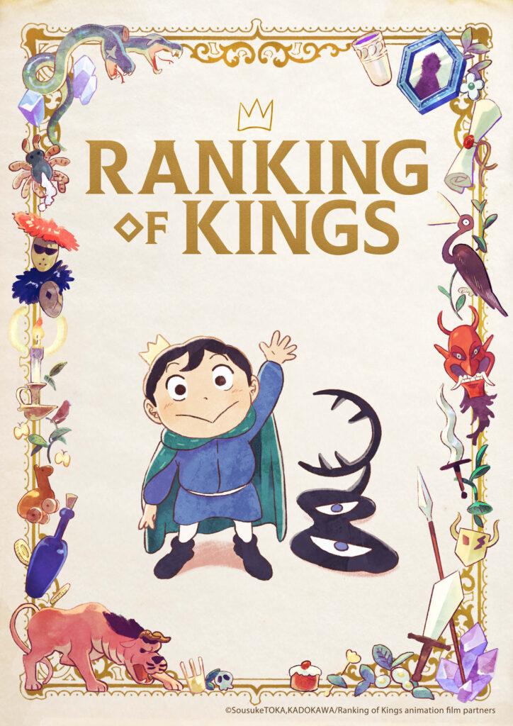 La imagen clave para la versión en inglés del anime de televisión Ranking of Kings distribuido por Funimation, con los personajes principales, el príncipe Bojji y su compañero en la sombra Kage, rodeado por un marco de elementos extraños.