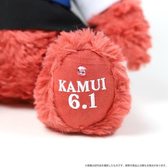 Gintama Kamui pelúcia