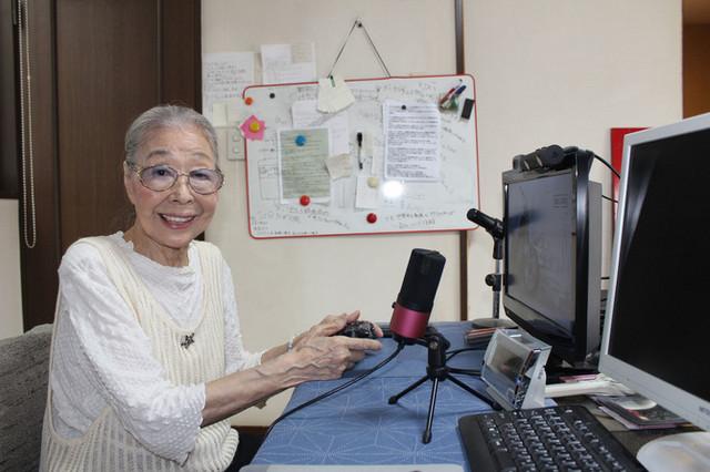 "Hamako Mori, an 89 year old grandmother from Asakusa, Tokyo, enjoys streaming to Youtube as the ""Gamer Grandma""."
