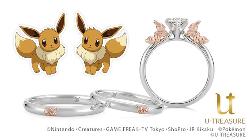 U-TREASURE's Eevee engagement and wedding rings