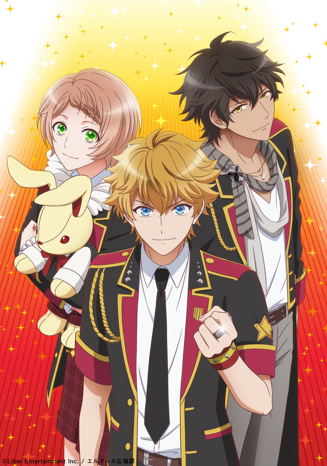 A new key visual for the I★CHU TV anime, featuring the three main characters of the series in their idol outfits.