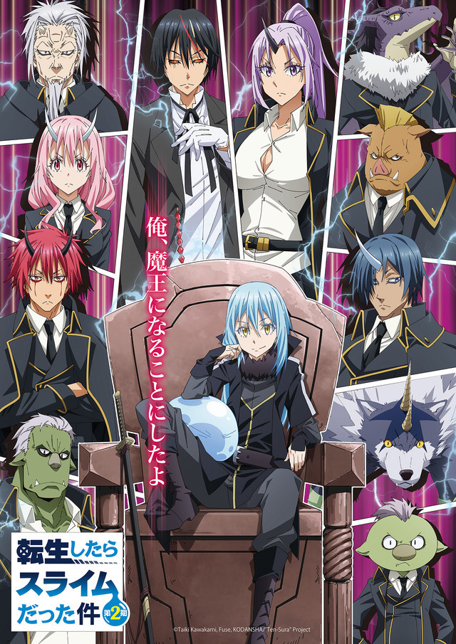 That Time I Got Reincarnated as a Slime Season 2 Key Visual