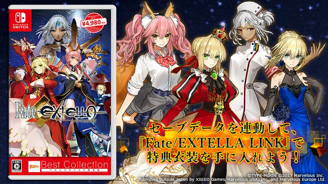 Crunchyroll - Fate/EXTELLA LINK Comes to the Switch with