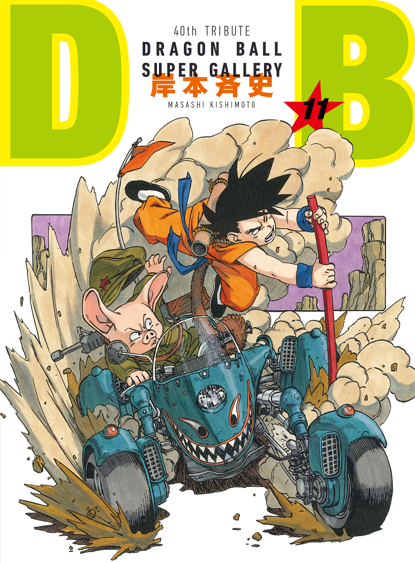 Masashi Kishimoto's interpretation of the cover of Dragon Ball Volume 11, featuring Goku and Oolong attempting to ride an out-of-control four-wheeled motorcycle.