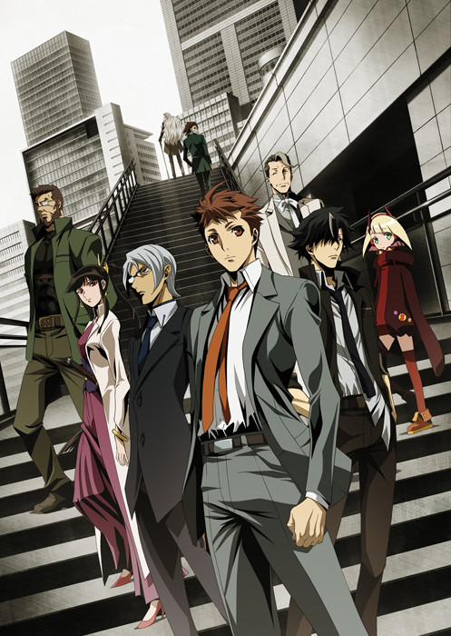 "A new key visual for Special Crime Investigation Unit - Special7 (aka ""Tokunana""), featuring the main cast of unconventional cops that make up the Special7 squad."