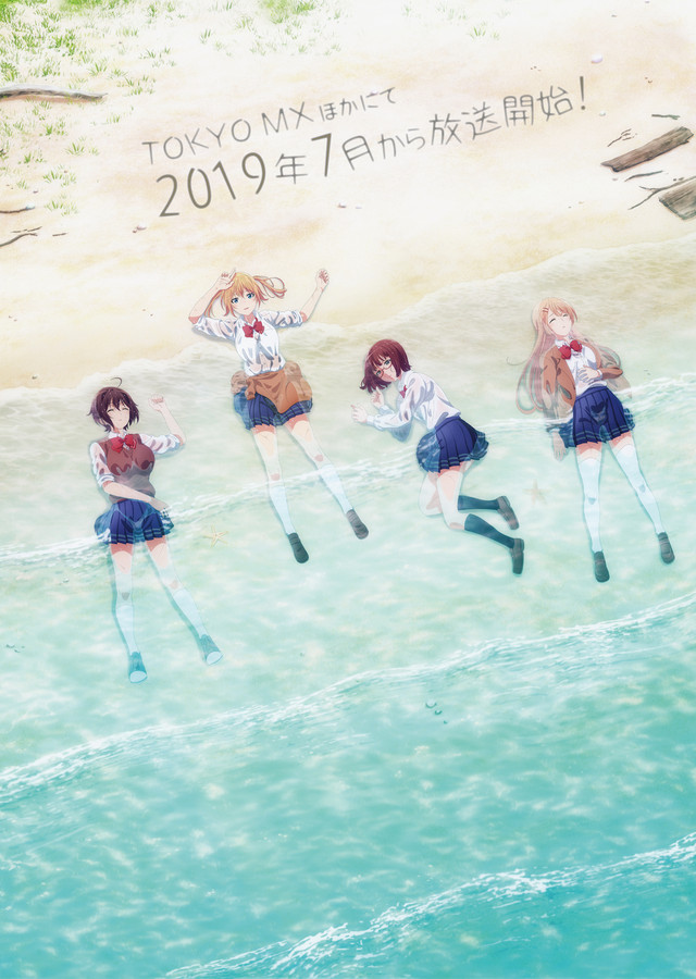 The high school girls of Are You Lost? lay shipwrecked on a sandy beach.