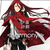 """Project Itoh - Harmony"" Anime Movie Commercial"