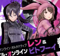 Timed Nicely With The Reveal Of Sword Art Online Alternative Gun Gale Anime Adaptation Two Characters From Keiichi Sigsawas Novels Will Be