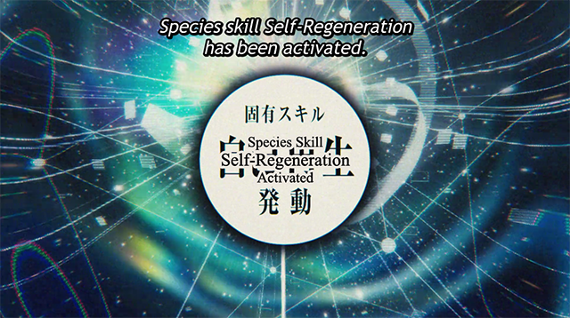 self regeneration rimuru skill tree that time i got reincarnated as a slime