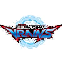 Crunchyroll - Yu-Gi-Oh! VRAINS estrenará un nuevo ending el