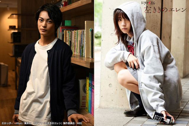 Actors Fuju Kamio and Eliaza Ikeda star in the upcoming live-action TV drama for Eren the Southpaw.