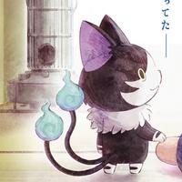 Crunchyroll Deux Nouveaux Teasers Pour Le Film Yo Kai Watch
