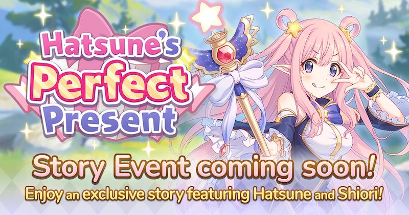El regalo perfecto de Hatsune