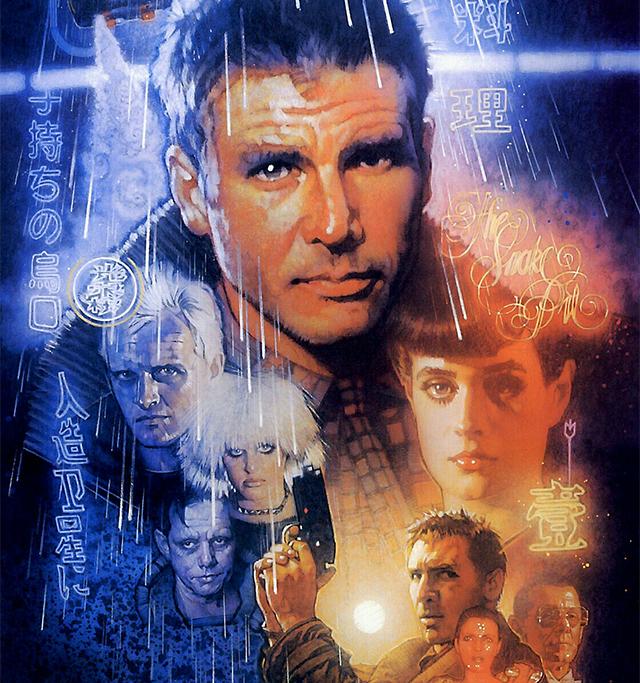 Blade Runner Poster Image