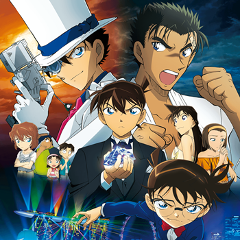 Crunchyroll - The Fist of Blue Sapphire Becomes The Conan