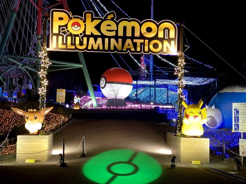 Pikachu and Eevee at the Pokémon Illumination entrance