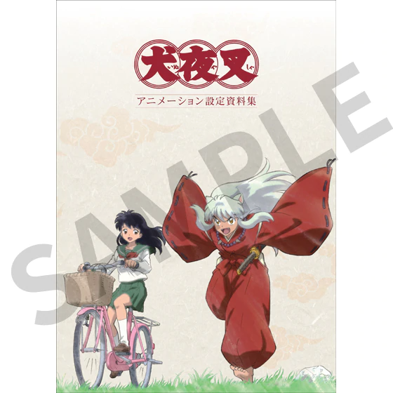 Inuyasha Settings Documents Collection