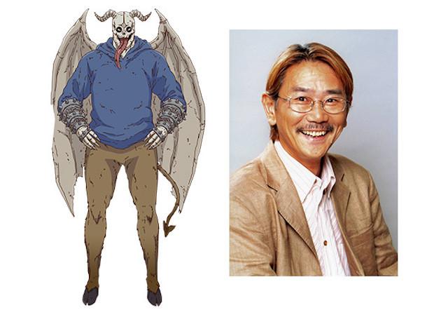 Dorohedoro Shigeru Chiba