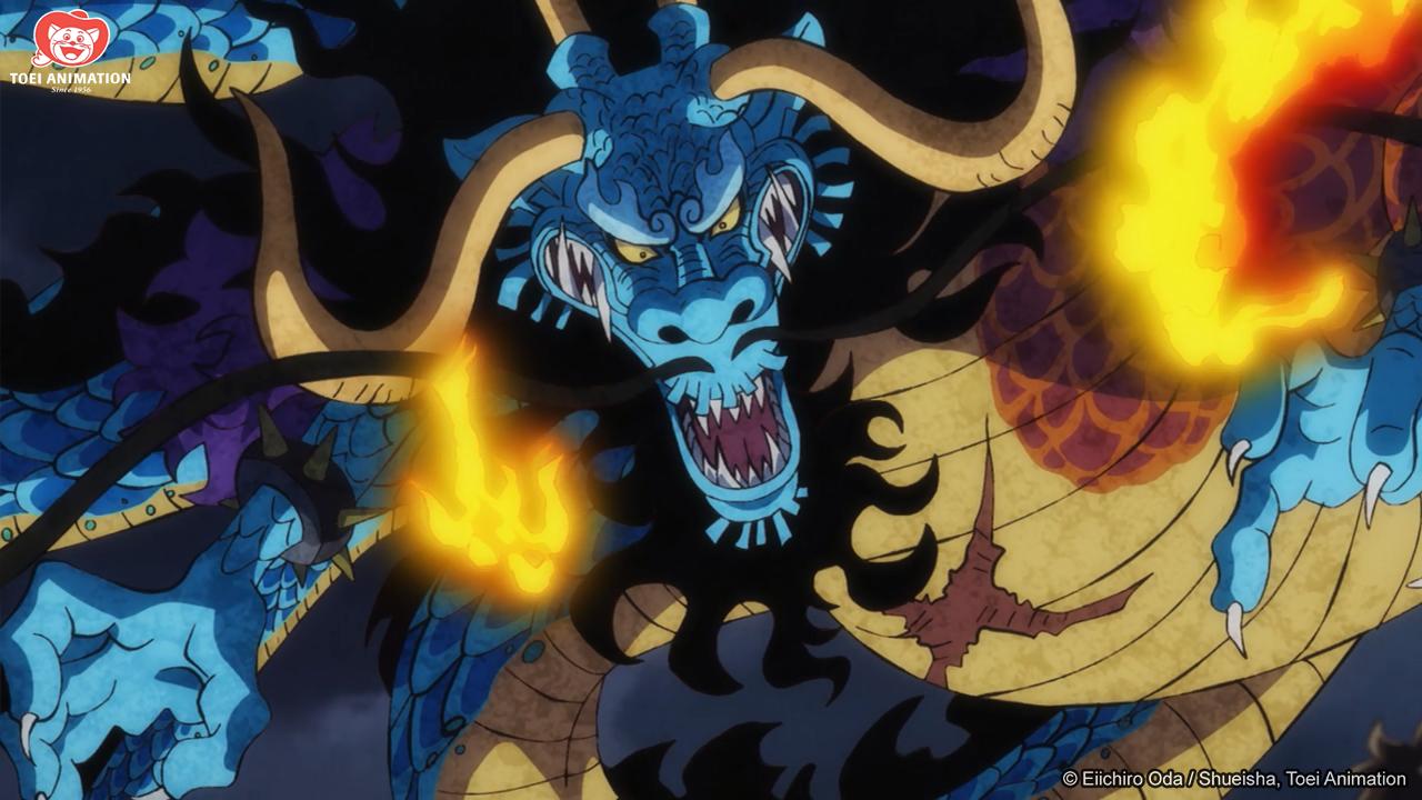 Китайский дракон Кайдо