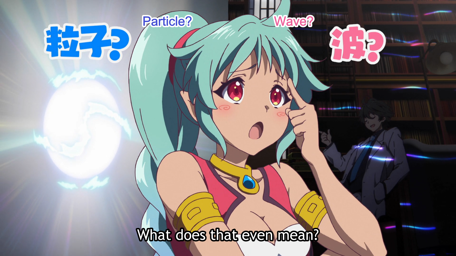 Ruru is baffled by the Schrödinger's Cat thought experiment while Haruhiko attempts to clarify in the background in a scene from the 2016 Myriad Colors Phantom World TV anime.